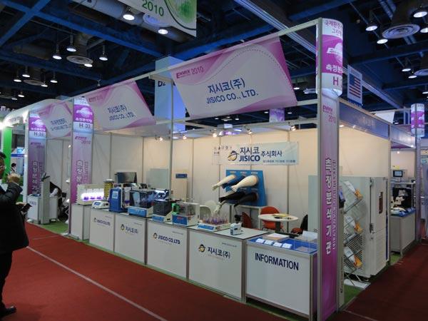 Envex2010-1.jpg